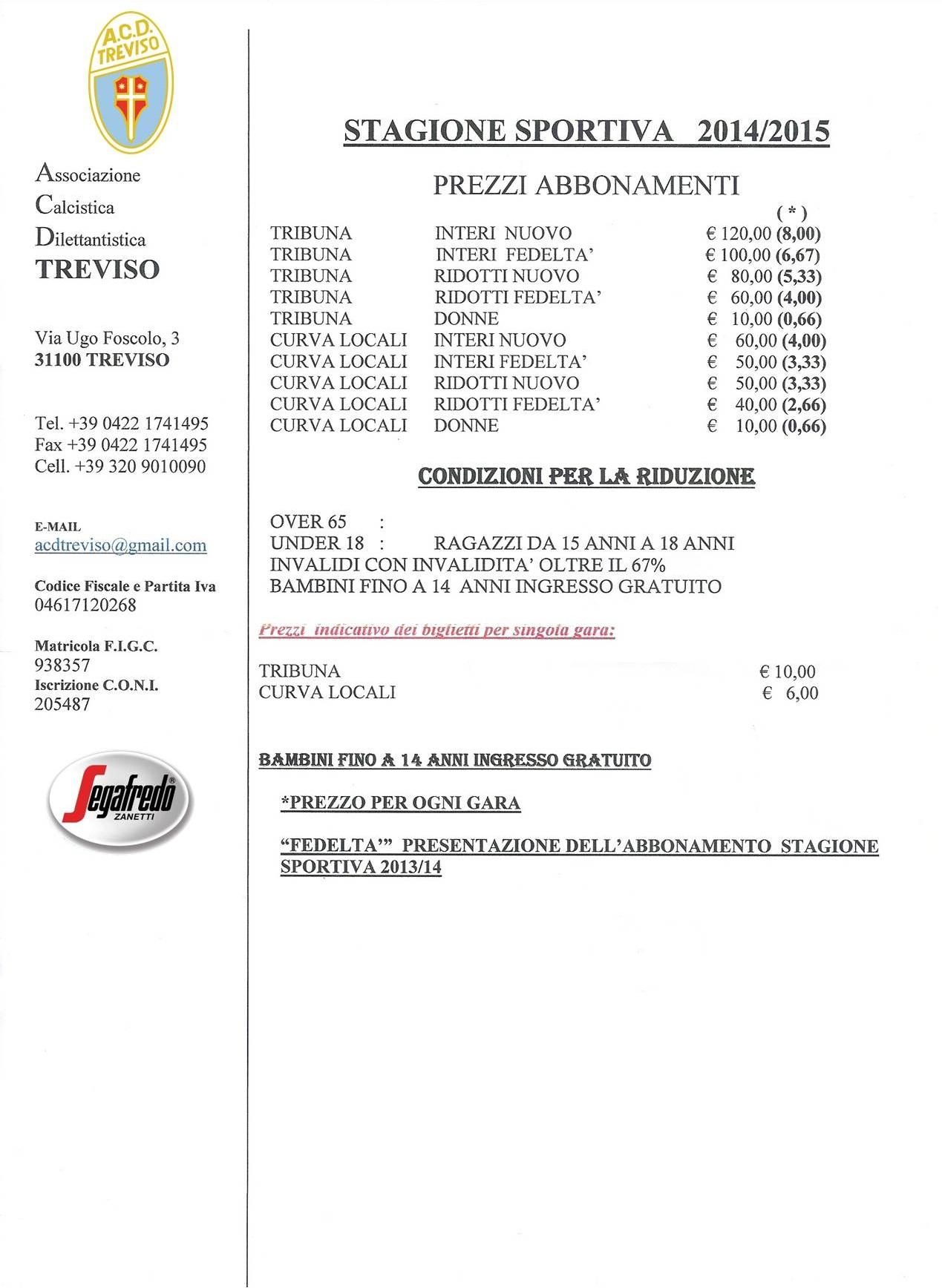 Stagione sportiva 2014-2015 abbonamenti